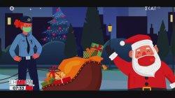 Το τηλεοπτικό σποτ της ΕΛ.ΑΣ για τα Χριστούγεννα