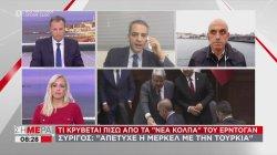 Συρίγος: Γιατί η Μέρκελ απέτυχε με την Τουρκία - Ο ρόλος των ΗΠΑ στην επιβολή κυρώσεων