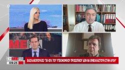 Βασιλακόπουλος: Υπάρχει σοβαρή έλλειψη ενημέρωσης στους επαγγελματίες υγείας για το εμβόλιο