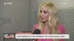 Δούκισσα Νομικού: Είμαι πολύ χαρούμενη που επέστρεψα στα τηλεοπτικά πλατό
