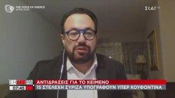 Ντούμας: Όσοι υπερασπίζονται τον Κουφοντίνα ταυτίζονται με τις εγκληματικές του πράξεις