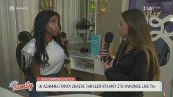 Ελίζαμπεθ Ελέτσι: «Η Ασημίνα πάντα ζήλευε την ιδιότητα μου στο Mykonos Live Tv»
