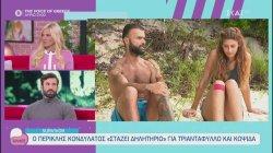 Ο νικητής του 2ου Survivor, Ηλίας Γκότσης σχολιάζει τις δηλώσεις Κονδυλάτου