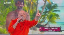 Ο Νίκος Μουτσινάς αφιερώνει στον Γιώργο Κοψιδά ένα τραγούδι για το Survivor