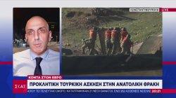 Νέο παραλήρημα Ερντογάν με αναφορές στο Αιγαίο