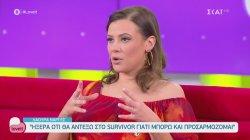H Λάουρα Νάργες αποκαλύπτει λεπτομέρειες για την καθημερινότητα στο Survivor