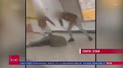 Εικόνες σοκ - Ξυλοκόπησαν άγρια σταθμάρχη αρνητές μάσκας