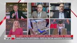 Θωμαΐδης: Την επόμενη βδομάδα θα δούμε αύξηση στα κρούσματα