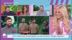 Ηλίας Γκότσης: Στο Survivor προσπαθείς να εντοπίσεις τροφή παντού