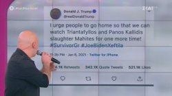Μέχρι και ο Τραμπ tweet-αρε για το Survivor!
