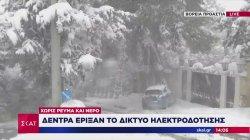 Διακοπές ρεύματος σε Δήμους των Βορείων προαστίων