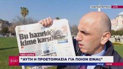 Νέα επίθεση Ερντογάν στην Ελλάδα με όχημα το προσφυγικό