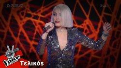 Ιωάννα Γεωργακοπούλου  - Love is a lie | Τελικός | The Voice of Greece