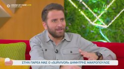 Δημήτρης Μακρόπουλος: Ο Κοψιδάς ήταν ο ηγέτης της κόκκινης ομάδας