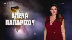Έλενα Παπαρίζου Best of | Τελικός | The Voice of Greece