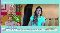 Αποκλειστικό - Η Ανθή Σαλαγούδη έμεινε παγωτό από τις δηλώσεις του Κονδυλάτου