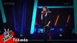Αλεξάνδρα Σιετή - Cry Baby | Τελικός | The Voice of Greece