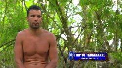 Γιώργος Ταβλαδάκης: ο Chris δεν ήταν αυτός που θα μπορούσε στον αγώνα