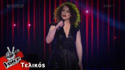 Αθηνά Βέρμη - Αν είναι η αγάπη αμαρτία | Τελικός | The Voice of Greece