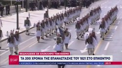 Διεθνή αφιερώματα για τα 200 χρόνια της ελληνικής επανάστασης