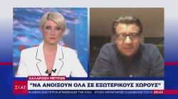 Μ. Δενμιτζάκης: Να ανοίξουν όλα σε εξωτερικούς χώρους