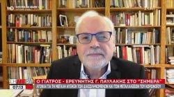 Παυλάκης: Η Αττική βρίσκεται σε κίνδυνο κατάρρευσης