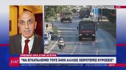 Σφήνα Ερντογάν στις κόντρες Μπάιντεν-Πούτιν