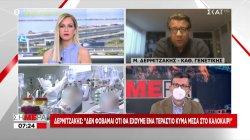 Δερμιτζάκης: Από Ιούνιο κάτω από 1000 κρούσματα - Ανοσία αγέλης το καλοκαίρι – Εμβόλια και παιδιά