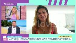 Survivor Αποκλειστικό | Ελευθερία: Η Μαριαλένα μου είπε να μεταφέρω ένα μήνυμα στον Γιώργο Λιβάνη