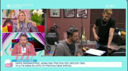House of Fame: Όλα όσα έγιναν στο χθεσινό επεισόδιο