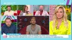 Η παρέα του Love it σχολιάζει όλα όσα συνέβησαν στο χθεσινό επεισόδιο του House of Fame