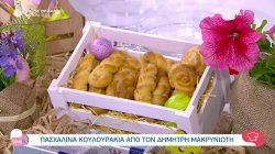 Ο pastry chef Δημήτριος Μακρυνιώτης φτιάχνει πασχαλινά κουλουράκια