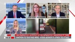 Ψαλτοπούλου - Μανωλόπουλος: Ανατροπή τις τελευταίες μέρες - Αύξηση δείχνουν τα λύματα στην Αττική