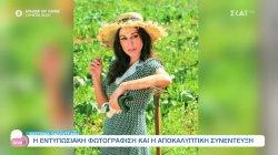 Κατερίνα Παπουτσάκη: Η εντυπωσιακή φωτογράφιση και η αποκαλυπτική συνέντευξη