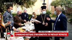 Πάσχα στην Κωνσταντινούπολη από τον Μανώλη Κωστίδη