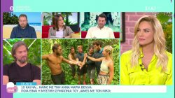 Ο Α. Παρθένης και η ομάδα του Love it συζητούν όλα όσα έγιναν στο χθεσινό επεισόδιο του Survivor