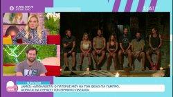 Survivor: Η παρέα του Love it σχολιάζει όλα όσα έγιναν στο χθεσινό επεισόδιο
