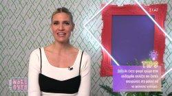 Tip για γυναίκες με ψυχρό χρώμα στην επιδερμίδα