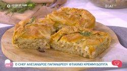 Ο chef Αλέξανδρος Παπανδρέου φτιάχνει κρεμμυδόπιτα