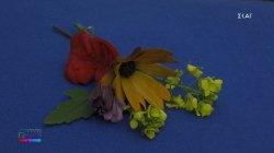 Τα λουλούδια του Γιώργου Ν. στην Έλενα κι αντίδραση της