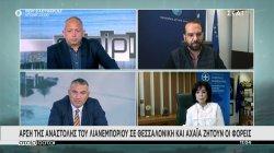 Άρση της αναστολής του λιανεμπορίου σε Θεσσαλονίκη και Αχαϊα ζητούν οι φορείς