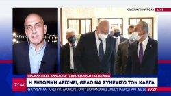 Προκλητικές δηλώσεις Σοϊλού κατά της Ελλάδας