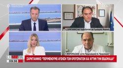 Σαρηγιάννης: Περιμένουμε αύξηση των κρουσμάτων και αυτήν την εβδομάδα