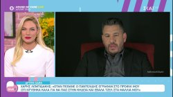 Χάρης Λεμπιδάκης: Όταν πέθανε ο Παντελίδης έγραφαν ότι ντύθηκα καλά και έβαλα τζελ στο μαλλί για να πάω στην κηδεία