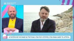 Στάθης Αγγελόπουλος: Ο πατέρας μου κατάλαβε ότι τραγουδούσα καλά