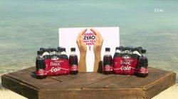 Ανακοίνωση επάθλου Βίκος Cola Zero Sugar