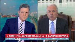 Ο Δημήτρης Αβραμόπουλος εφ' όλης της ύλης