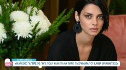 Άννα Μπεζάν: Έχω πάει σούπερ μάρκετ στην Κύπρο και μόνο που δεν με έφτυσε η ταμίας