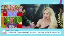 Έφη Σαρρή, Σάσα Μπάστα και οι 2 φίλοι λύνουν το μυστήριο Τριαντάφυλλος