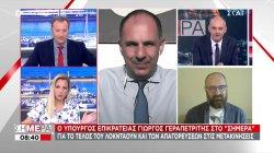 Γεραπετρίτης σε ΣΚΑΪ: Πρώτη σε εμβολιασμούς η Ελλάδα στους G20